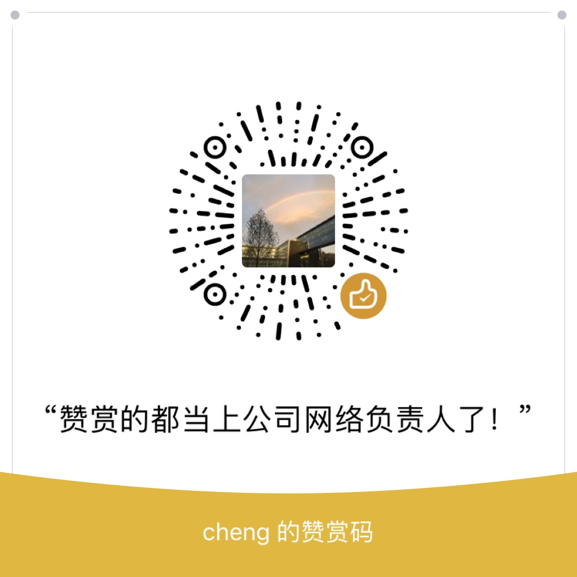 jeffry cheng WeChat Pay